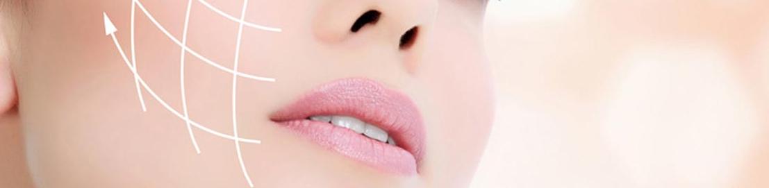 Trattamenti per il miglioramento del volume del viso